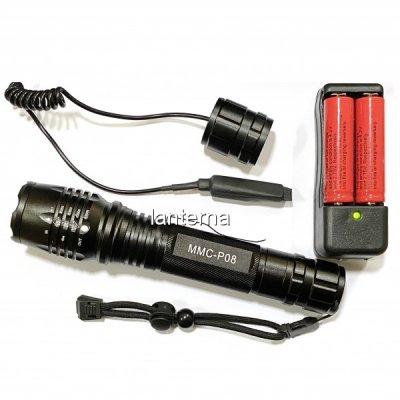 Lanterna LED 5W Tactica Arma Zoom 220V Acumulatori 2x18650 MMCP08